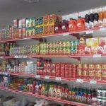سوپر مارکت سلن