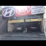 خدمات اتومبیل ای بی رابی