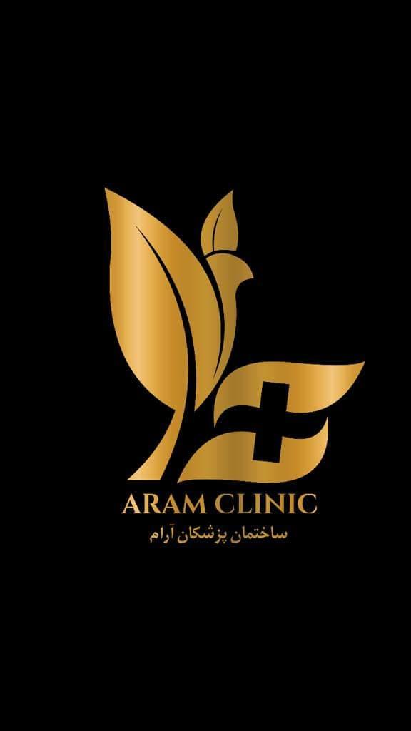 ساختمان پزشکان ارام